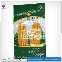 Laminated plastic 50kg empty woven corn bean fertilizer feed seed bag