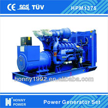 power plant small with Generator 50MW