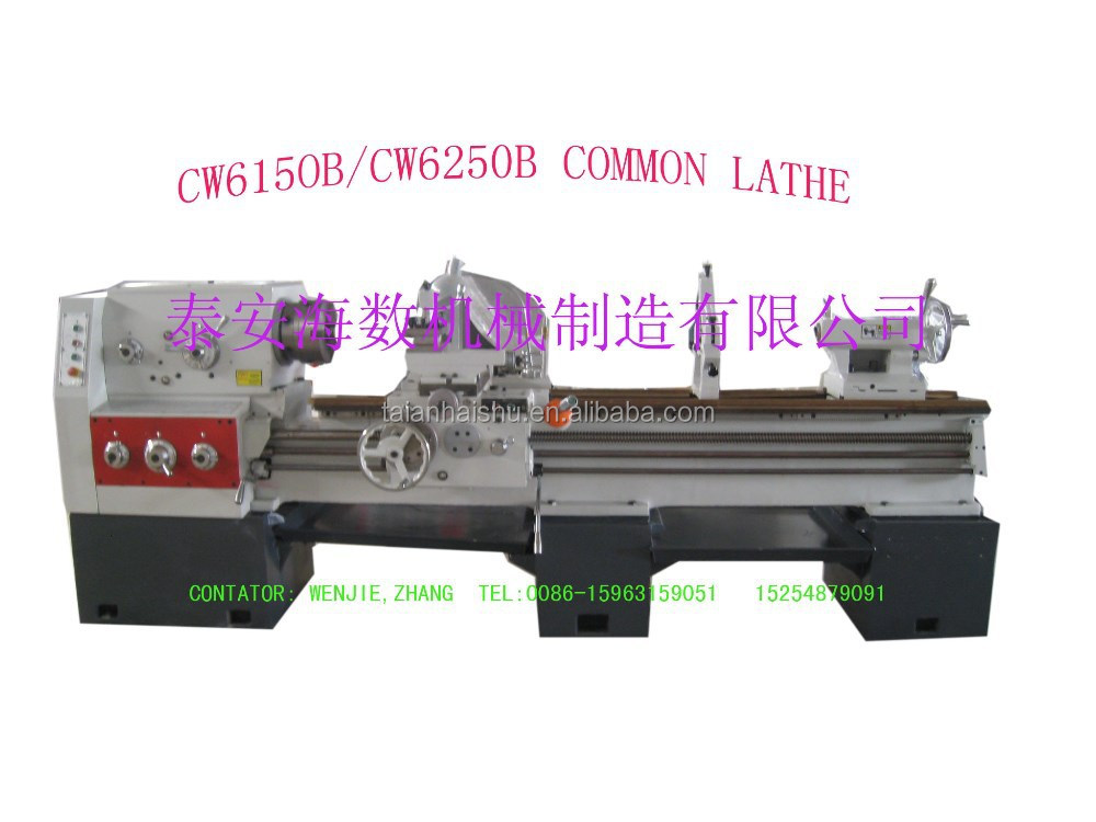 CW6250B*3000 conventional engine turning lathe with gap bed