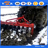 /product-detail/ce-approved-china-cheap-farm-ploughing-machine-disc-plough-for-tractors-475018648.html