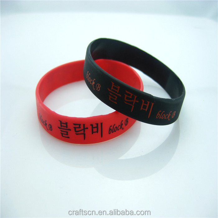 export embossed silicone wristband