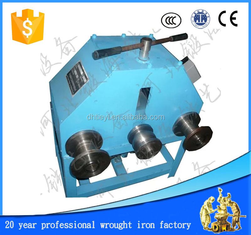 3 rollers wrought iron pipe bending machine pipe bender rolling machine ornamental iron machine
