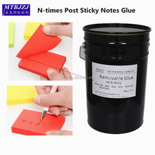 Removable Glue for Foot Shaped Sticky Note Pad Sticky