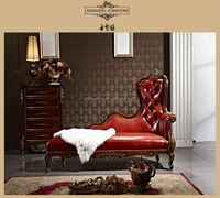 DXY-847# chaise lounge antique hand carved wood leather chaise