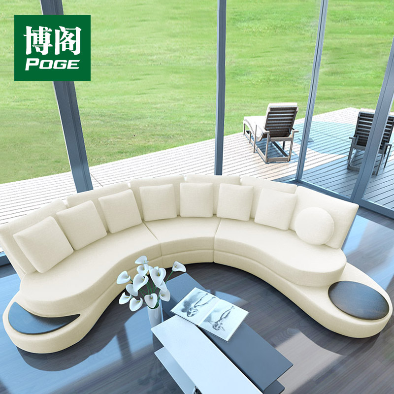 Curved design oval shape leather sofa round sofa A026