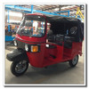 China tvs king tricycle for sale /india style for passenger bajaj /three wheel tricycle