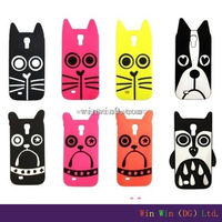 Wholesale soft Animal Shaped 3D animal shaped android phone case