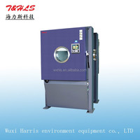 Stainless Steel Chamber Industrial vacuum dry oven, vacuum oven, lab vacuum drying oven