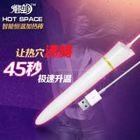 Multi speed abs bullet heating rods for women