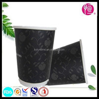 Custom Wholesale Double Wall PE Lined Paper Coffee Cups