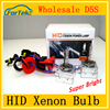 18 months warranty d5s HID xenon hid headlights Long Warranty light CE, E-MARK, RoHS proved