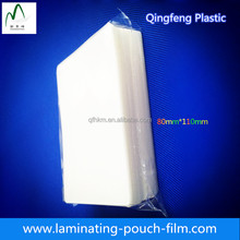 Hot Laminating Film Thermal Laminating Filmm XX Film china making