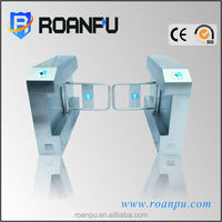 Internet Remote Control RFID Automatic Swing Gate for Access Control