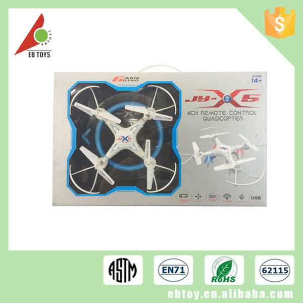2016 Factory best children plastic electric toys four axes rc aircraft