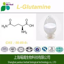 L Citrulline/ L Glutamine/ AAKG 2:1 in US stock