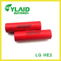 Free Samples Free Shipping LG HE2 2500MAH 18650 li-ion best price rechargeable batteries
