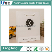 2015 China supplier high quality cheap branded retail white paper bag for shopping & gift