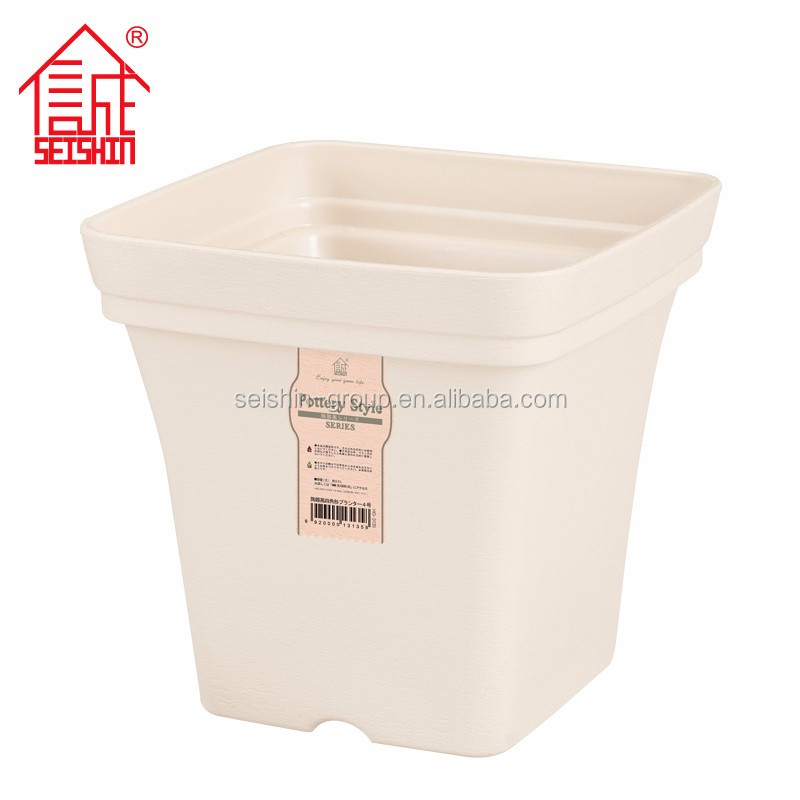 Attractive Lovely Gardening Products Plastic Planter Pots