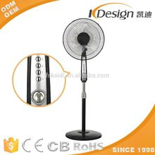 18inch silent stand fan without heavy