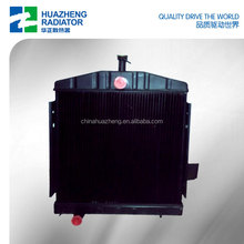 Heavy Machinery Tractors Parts Agricultural Equipment Radiator