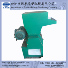 new condition plastic recycling machine hand operated can and plastic bottle crusher