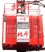 mini electric ladder chain hoist philippines