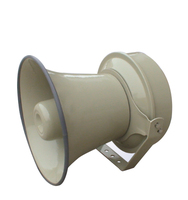 innovation product cheap high power horn speaker