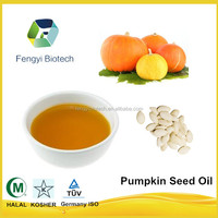 2016 new products health supplement edible pumpkin seed oil benefits prostate