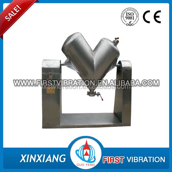 V type Cosmetic product mixer