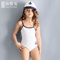 Balneaire 2016 new arrival child models girls in bikini,hiagh quality kids swimwear