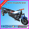 electric brick tricycle/convinient electric brick tricycle /useful electric brick tricycle