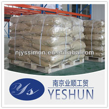 SODIUM BENZOATE food grade BP98