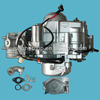 /product-gs/universal-go-kart-110cc-engine-1637095337.html