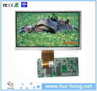 3g outdoor xxx video china panel display for message card