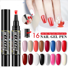 3 In 1 UV Nail Gel Varnish Pen Semi Permanent One Step Gel Pen No Need Top Base Primer Glitter Paint Gel Nail Polish