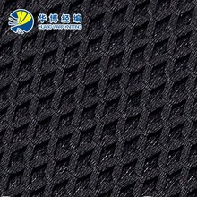 cheap price wholesale 3d polyester spacer air mesh fabric for shoes,bags,130-140gsm manufacture for india stock lot oeko-tex