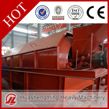 HSM Professional Best Price sand gravel washing machine