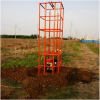 Power Telecommunication Engineering Four Feet Digging