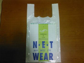Durable LDPE T-Shirt Plastic Bags/polybags for Supermarket/Shopping