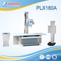 china supplier stationary 200ma 25kw u-arm x-ray PLX160A
