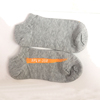 2017 New Yeezy 350 v2 short socks Women mens movement ankle socks