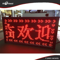 Single color red/green/blue/yellow/white Programmable LED Message Sign Scrolling Display Panel Desk Board