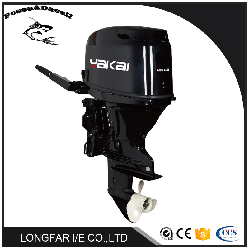 List manufacturers of used suzuki outboard motors buy for 4 stroke suzuki outboard motors