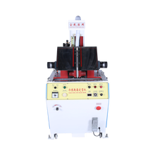 Cutting machine used shoe machine for sale
