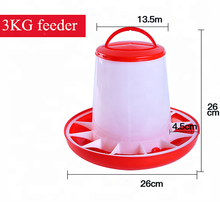 3kg red white colour High Quality Chicken poultry feeder cups Type Drinker