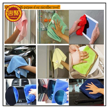 Microfiber Towel for car cleaning , sport / hand / face / table / kitchen multi-purpose microfiber cloth with wholesale
