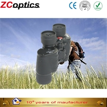 As low as a discount fully multi-coated binoculars for birds
