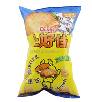 Fried puffed food packing bags