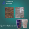 Flexible stone veneer molding silicone rubber/concrete baluster mold making,Lianhuan silicone
