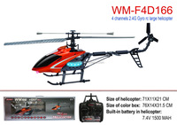 radio control toys 2.4G 4ch single blade remote control helicopter